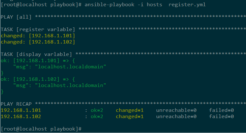 《Ansible playbook 变量》
