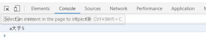 《JavaScript if和switch语句》