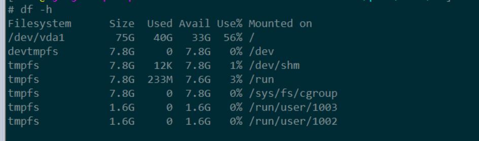 《linux 删除文件后不释放空间》